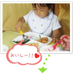 給食おいしー!!